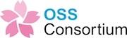 OSSコンソーシアム
