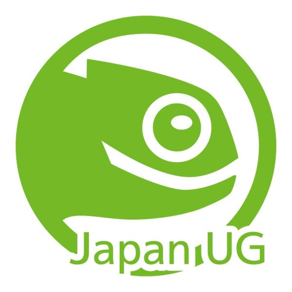 日本openSUSE ユーザ会